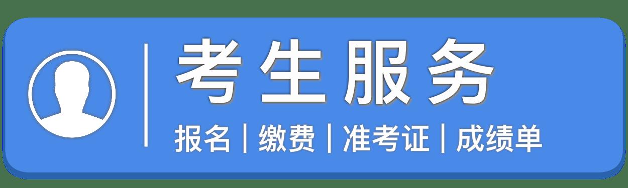 2019执业医师考试真题答案图片